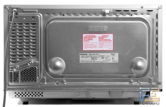 Panasonic NN-DS592M — задняя стенка, вентиляционные отверстия. Рекомендуется устанавливать не менее чем в 10 сантиметрах от любой стены