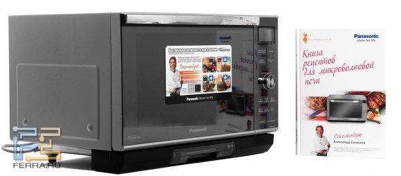 Panasonic NN-DS592M и книга рецептов для микроволновых печей