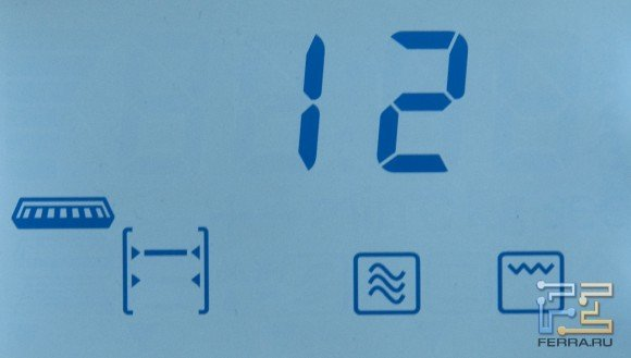 Программа автоменю 12 (кусочки курицы), комбинация гриль+микроволны, рекомендуется установить блюдо Doble Grill на верхний уровень