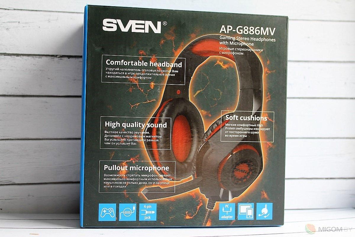 Обзор игровых наушников SVEN AP-G886MV - VENDEE