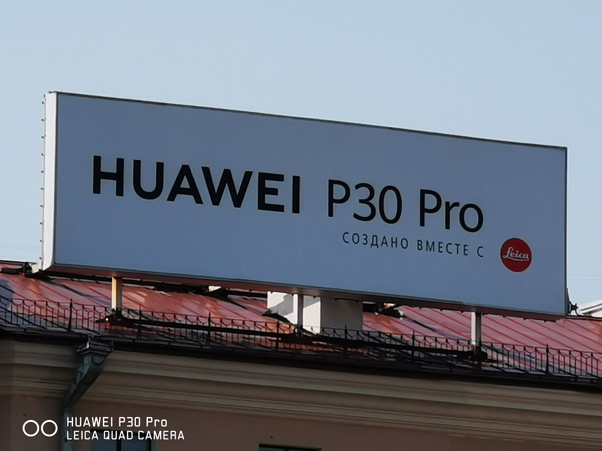 Обзор Huawei P30 PRO. Заряжен на съемку - VENDEE