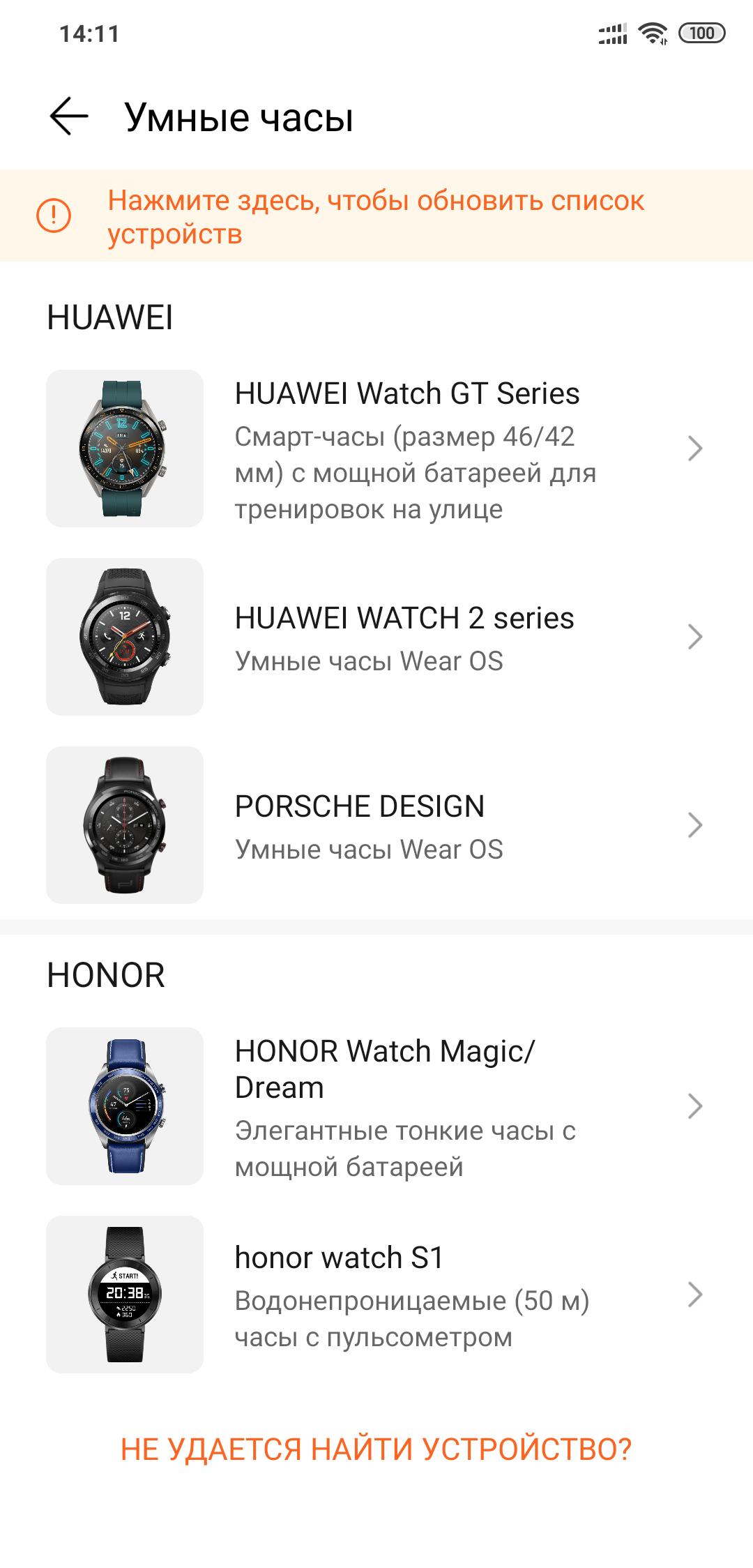 Обзор Honor Watch Magic. Много плюсов и один минус - VENDEE