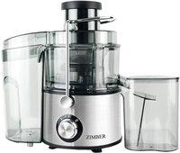 Соковыжималка Zimber ZM-11039