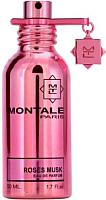 Парфюмерия Montale парфюмерная вода roses musk 50мл