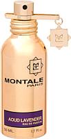Парфюмерия Montale парфюмерная вода aoud lavender 50мл